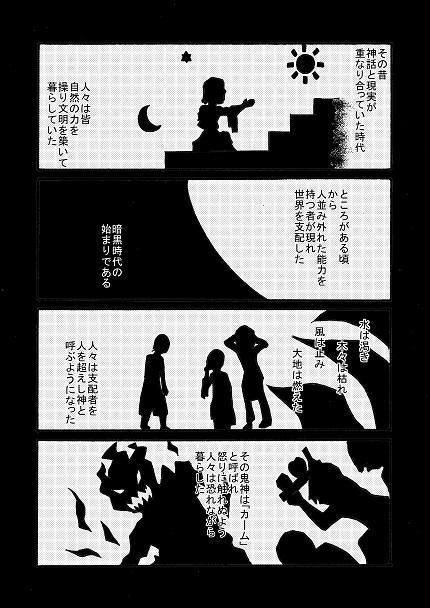 65-18-2.jpg