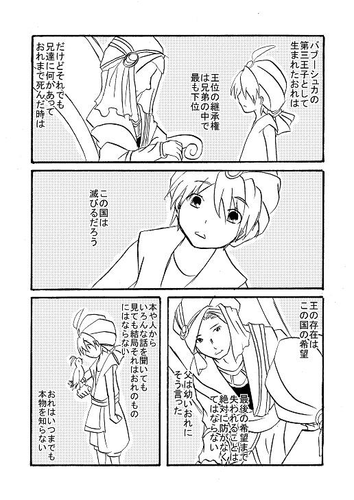 67-16-2.jpg