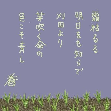 色こそ青し2 - コピー