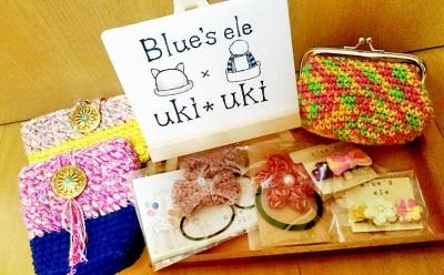 Blues ele × uki*uki1