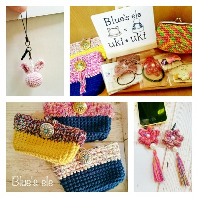 Blues ele × uki*uki 3