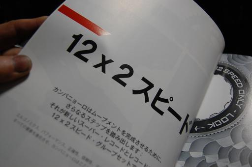 DSC_1384_convert_20181222000617.jpg