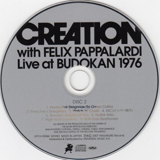 20190103creation (4)