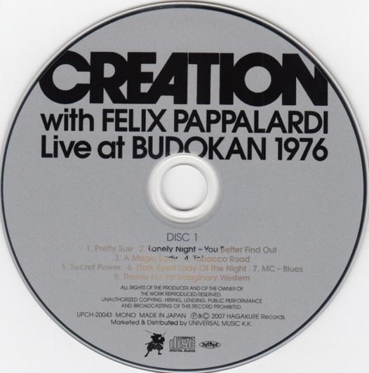 20190103creation (3)