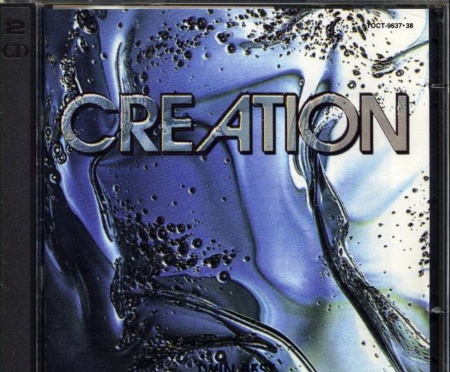 creation (3)