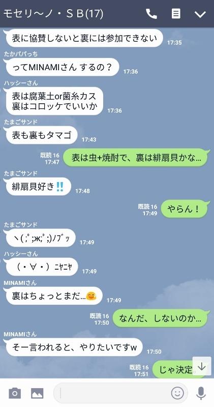 Screenshot_20181016-094216 (674x1280) (421x800)