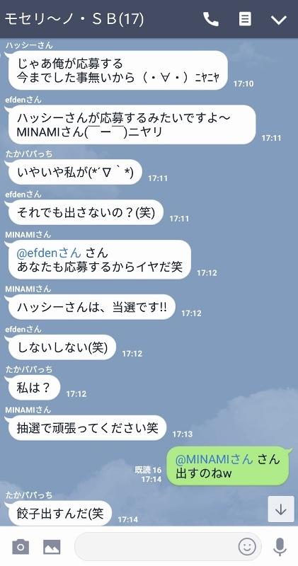Screenshot_20181016-094104 (674x1280) (421x800)