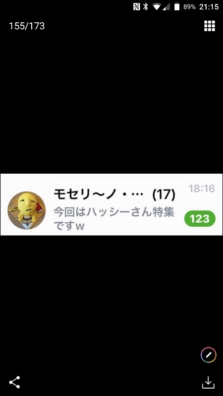 Screenshot_20181017-211503 (720x1280) (450x800)