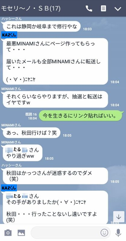 Screenshot_20181017-215522 (418x800)