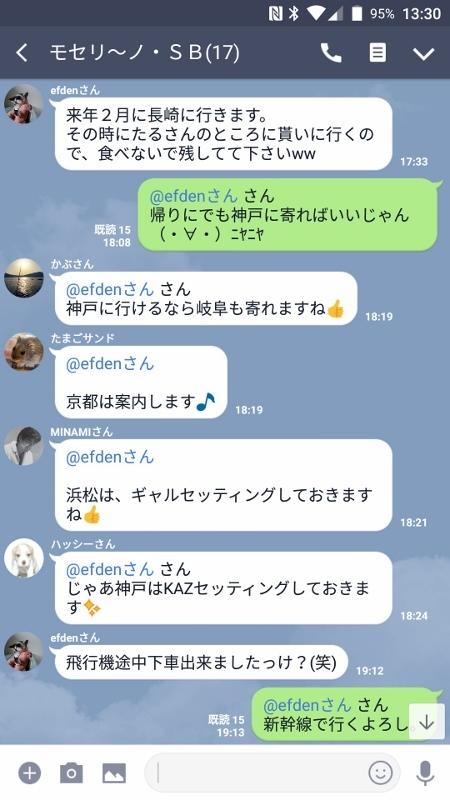 Screenshot_20181015-133033 (450x800)