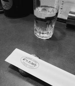 190131_03お箸
