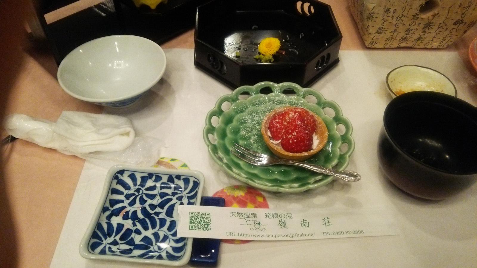 温泉麻雀DSC