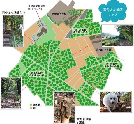 morinosanpomiti_map.jpg