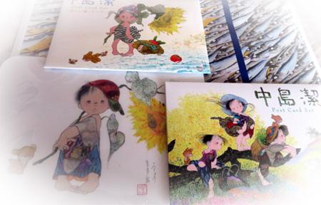 0207向日葵と童