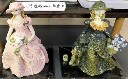 0209水野雅子 洋人形