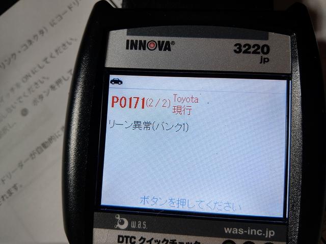 O190115_203916.jpg