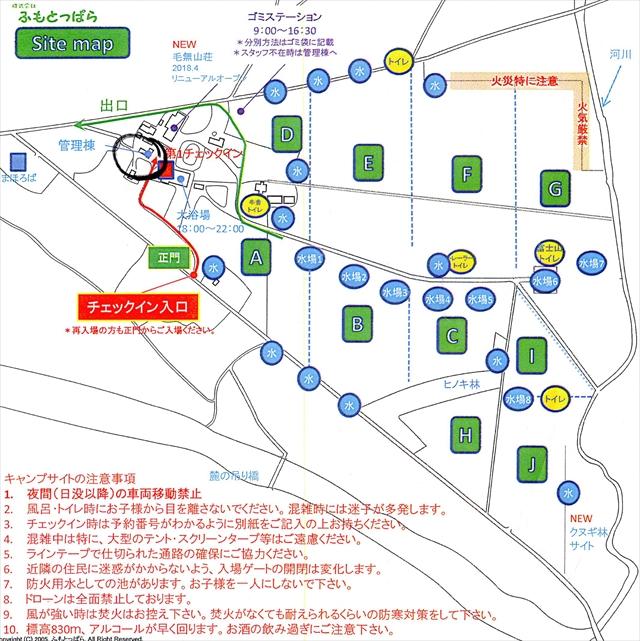 fumotoppara_R.jpg