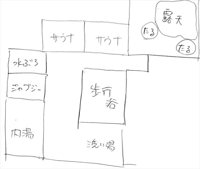 sakuonnsen_R.jpg