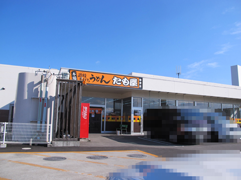 IMG95l (13)