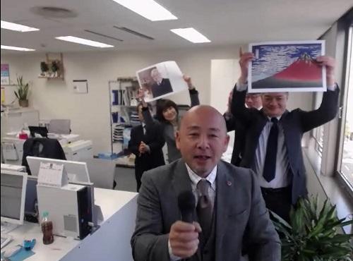 20190225テレビ朝礼2