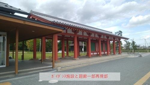 ガイダンス施設と廻廊