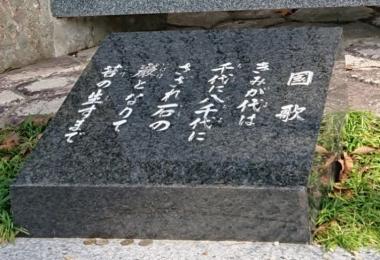 淡路島ツアー 池田_181207_0143