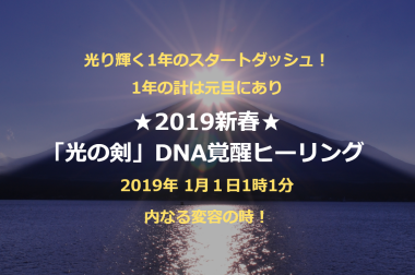 SnapCrab_NoName_2018-12-8_1-34-19_No-00.png