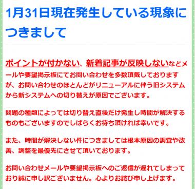 SnapCrab_NoName_2019-1-31_18-57-24_No-00.png