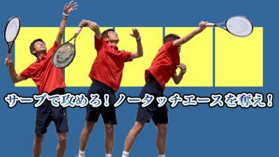 slide_fujino10@2_convert_20181019100327.jpg