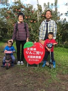 10.26 斉藤家族