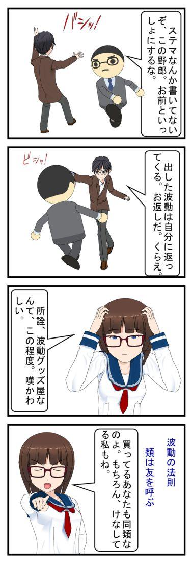 新年早々_002