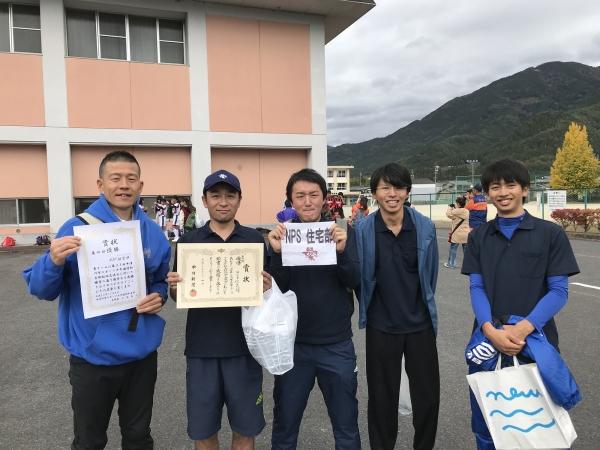 181104-付知町第33回駅伝交流会 (2)