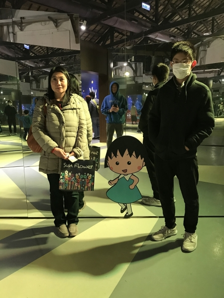 181229-櫻桃小丸子の夢想世界主題展 (2)