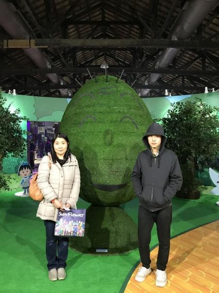 181229-櫻桃小丸子の夢想世界主題展 (1)