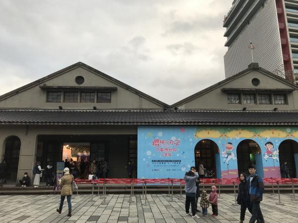 181229-櫻桃小丸子の夢想世界主題展 (4)
