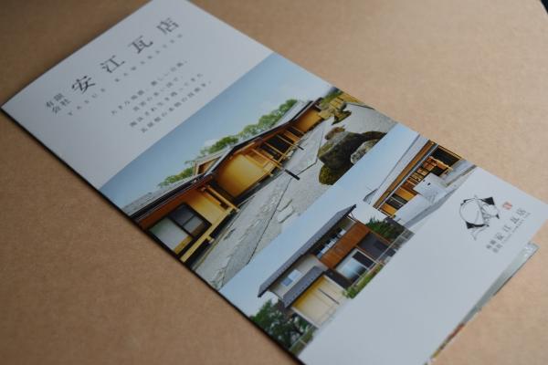 190108-安江瓦店