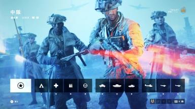 Battlefield™ V_20181124085345