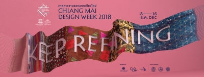 Chiang-Mai-design-week-2018.jpg