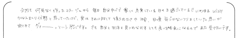 190204_1.jpg