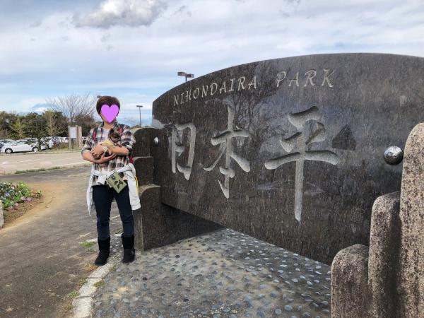 batch_004日本平ママIMG_0921