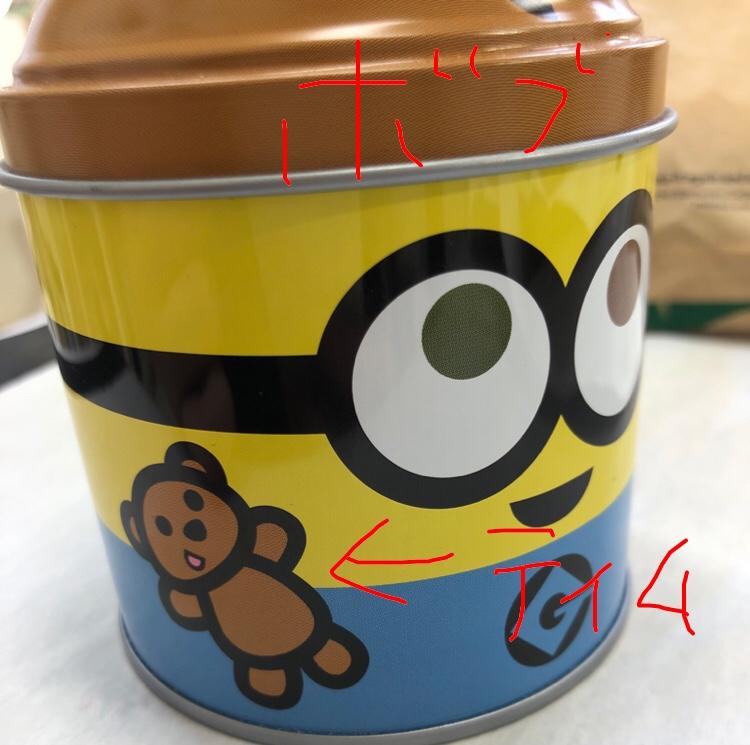 fc2blog_201812231413266c4.jpg