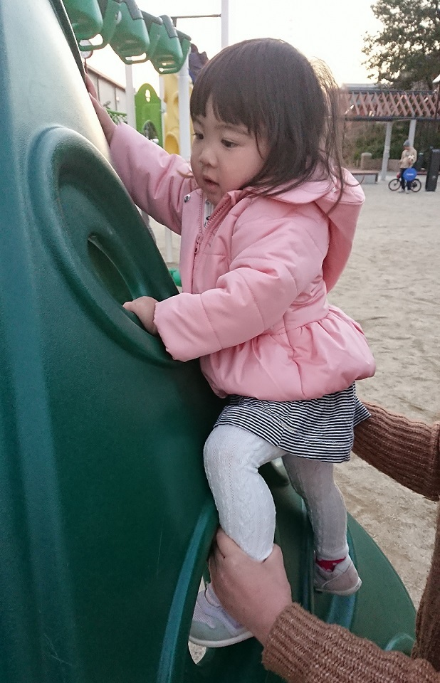 寒くても公園♪3(20181229).JPG