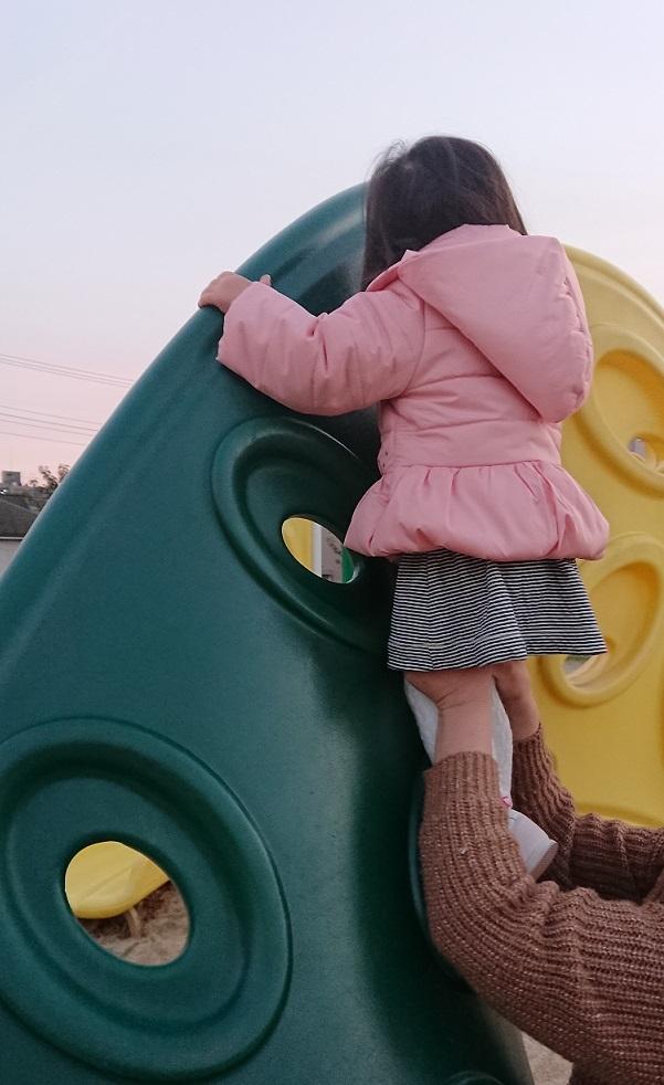寒くても公園♪4(20181229).JPG