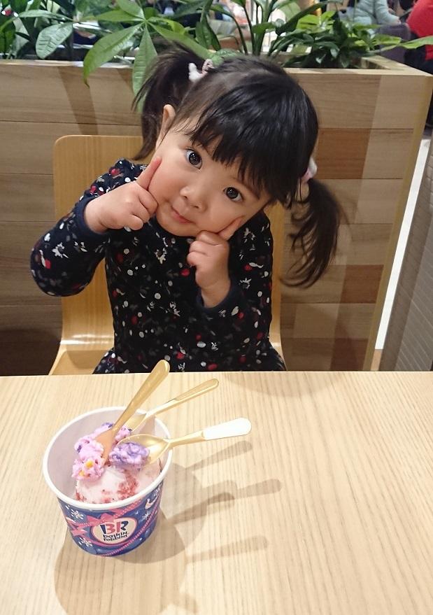 けやき広場イルミ♪11.JPG