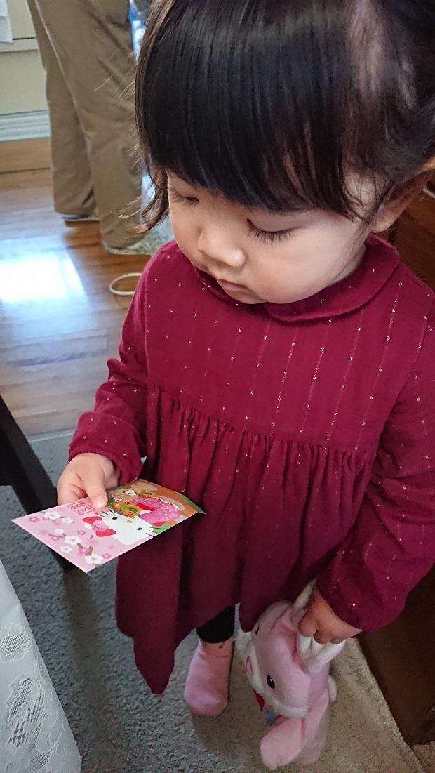 実家でお正月♪1(20190103).JPG