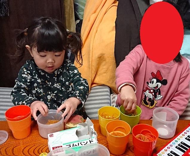 実家でお正月♪8(20190103).JPG