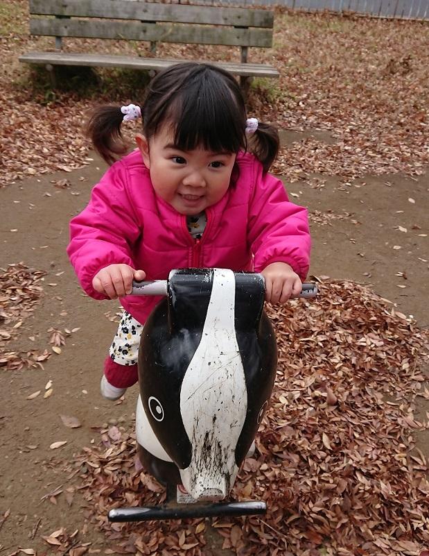 公園でブランコ♪6.JPG