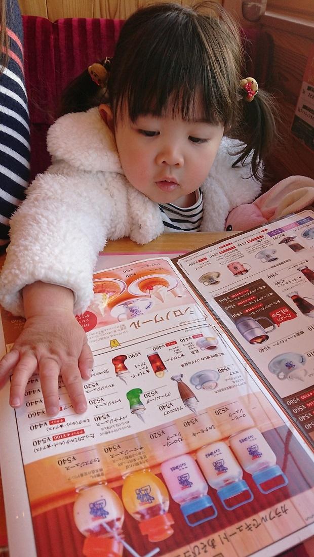 カフェで初めてのモーニング♪1.JPG