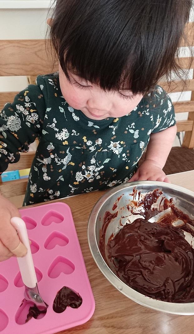 チョコレート作り♪2.JPG