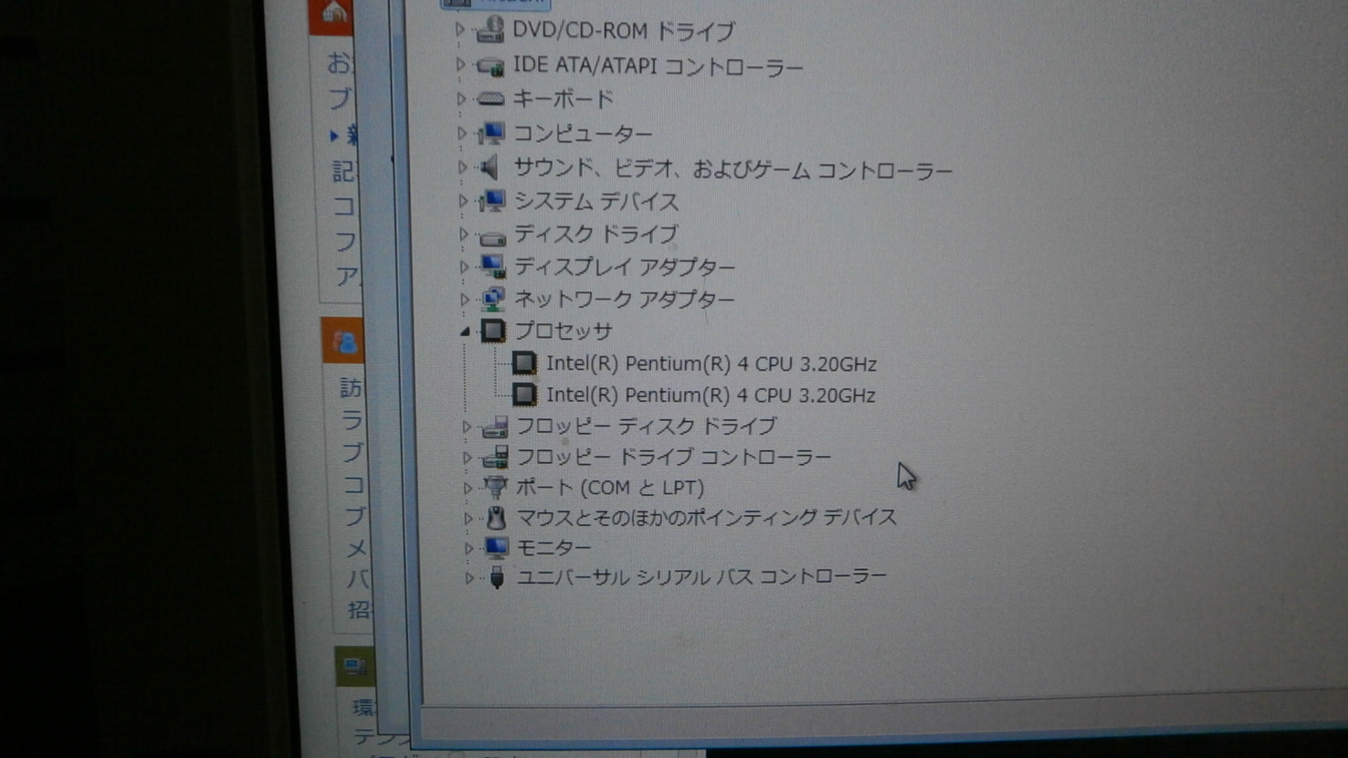 PC270001_1.jpg